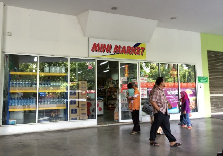 RETAIL SHOP CONDO PRIMA U1 SECTION 13 SHAH ALAM